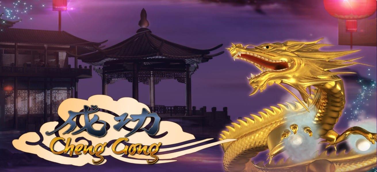 Cheng Gong online slots game logo