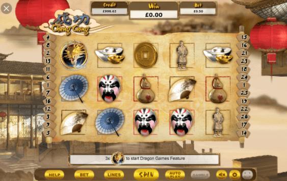 Cheng Gong Gameplay