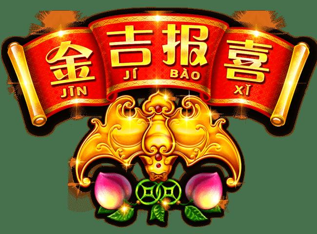 Jin Ji Bao XI Slot Game