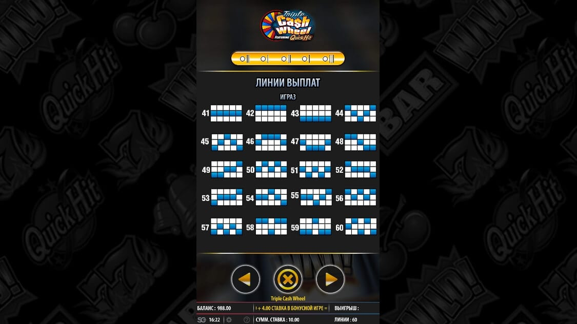Triple Cash Wheel Slots Game