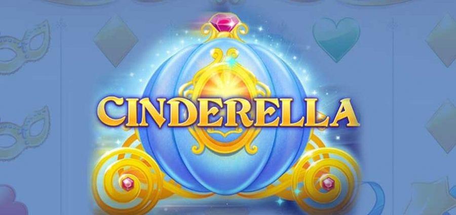 Cinderella Ball Logo