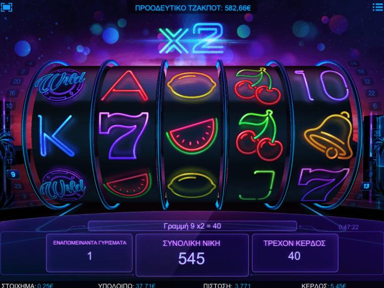 Neon Reels online slots game