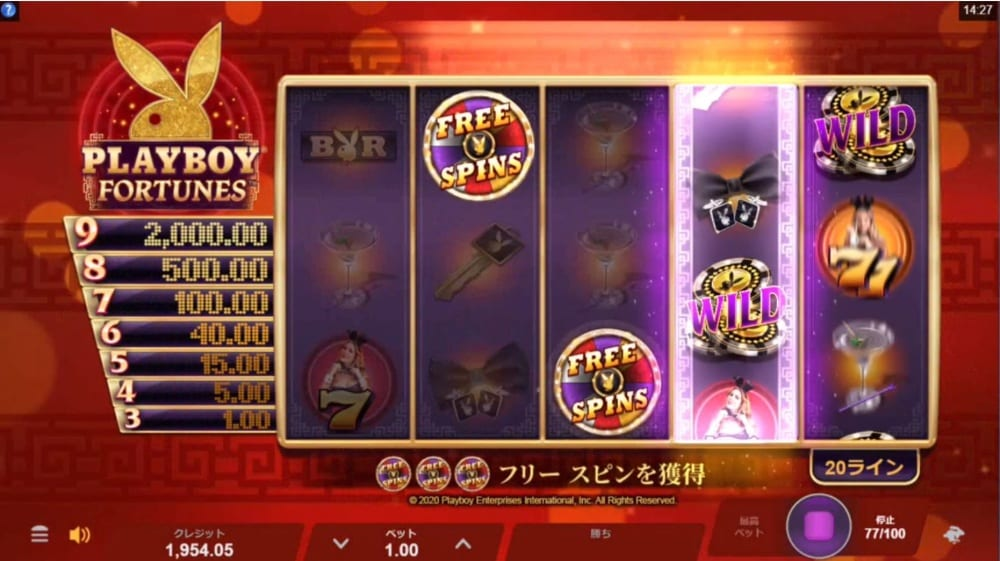Playboy Fortunes Free Slots
